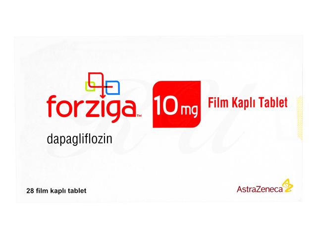 フォシーガ(SGLT2阻害薬)のダイエット効果について